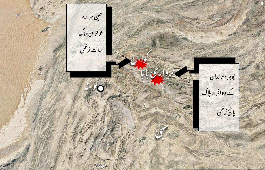 ایک ہی دن دو مقناطیسی بم حملے