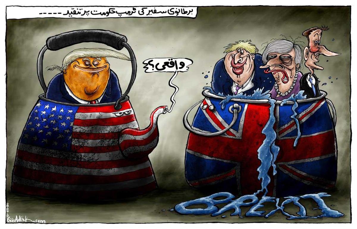 موجودہ صورت حال پر دی انڈپینڈنٹ کا ایک دلچسپ کارٹون