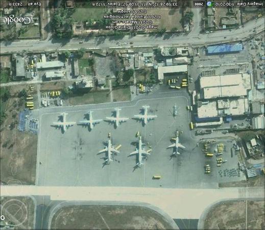 باچا خان ائرپورٹ