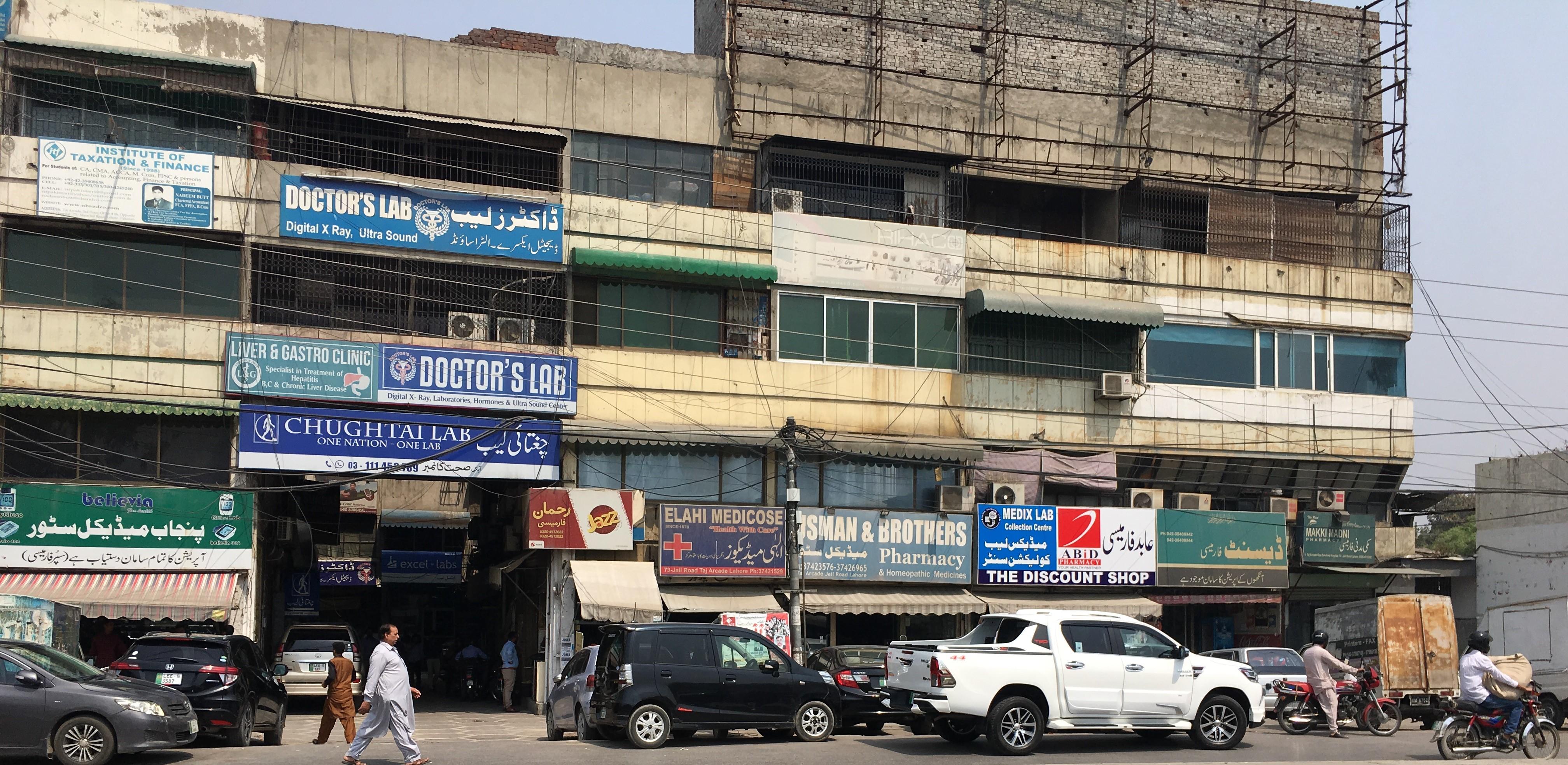 لاہور، ہسپتال