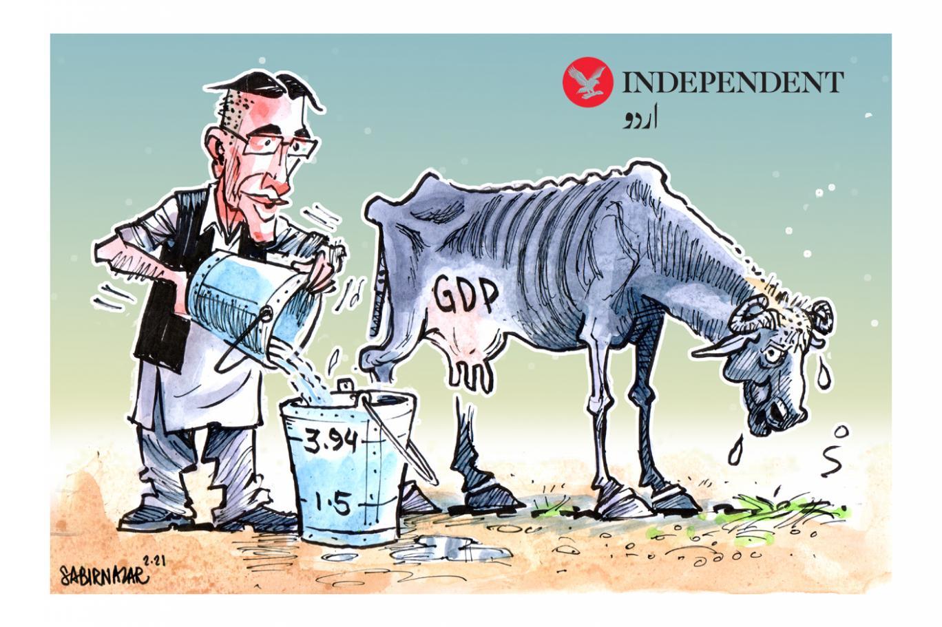جی ڈی پی کے دودھ میں حکومتی 'ملاوٹ'