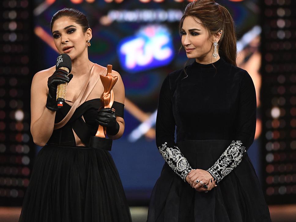 Ayesha Omar and Reema Khan.JPG