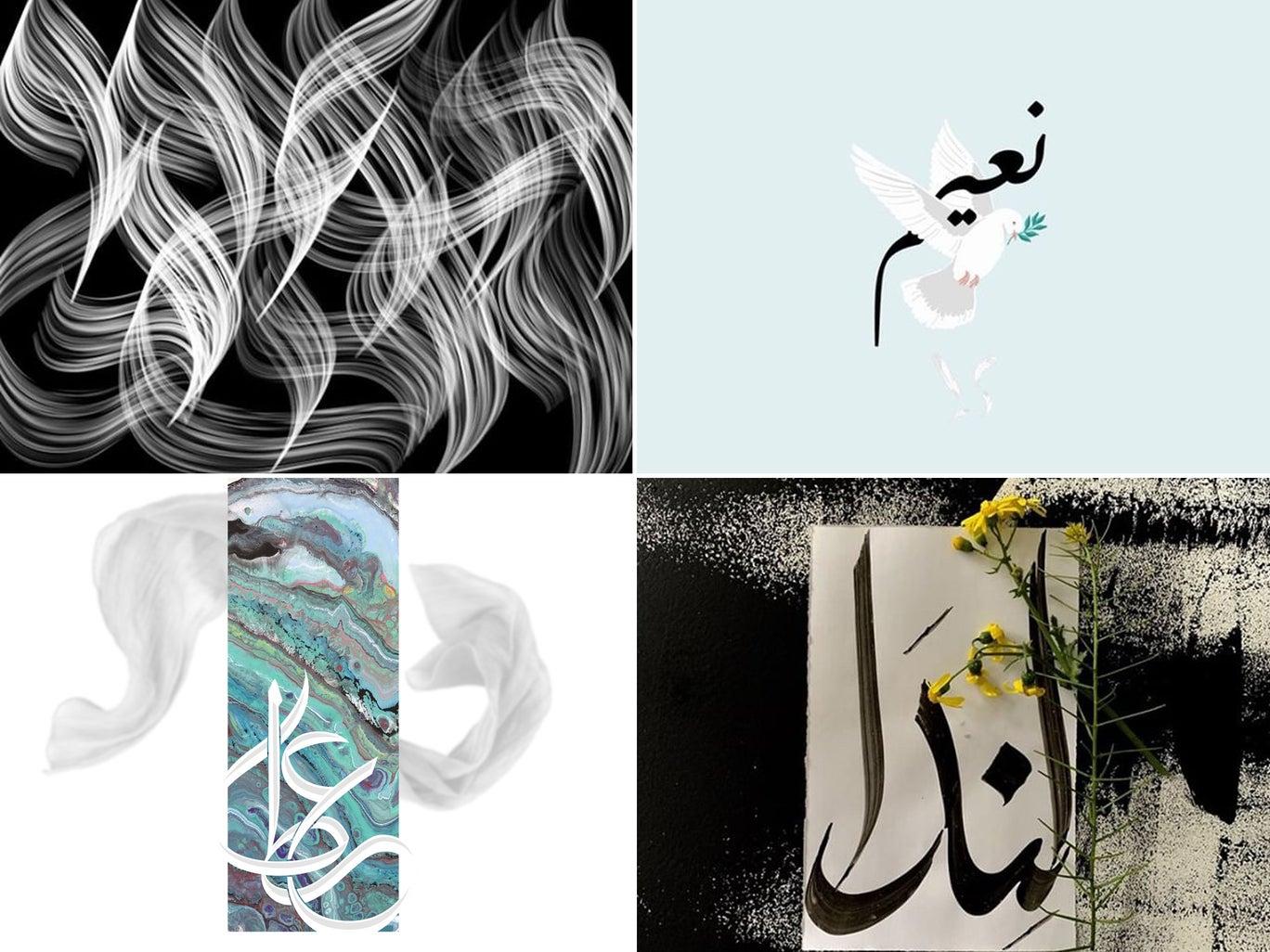 Arabic calligraphy-1.jpg
