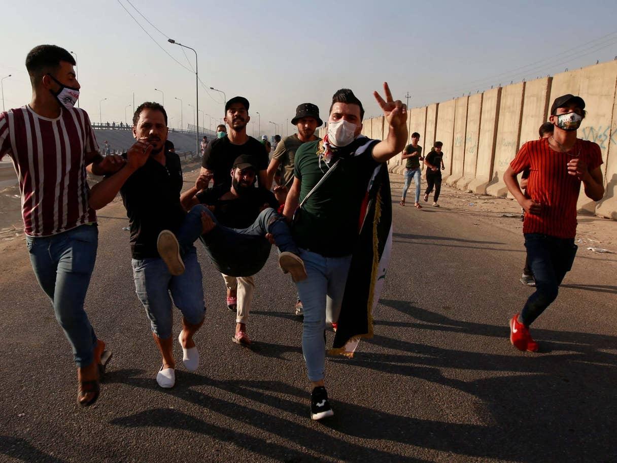 Iraq-protest-baghdad.jpg