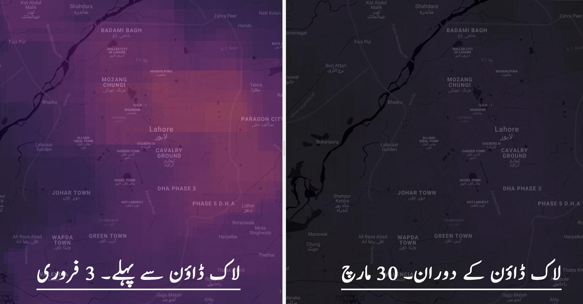 Lahore.jpg