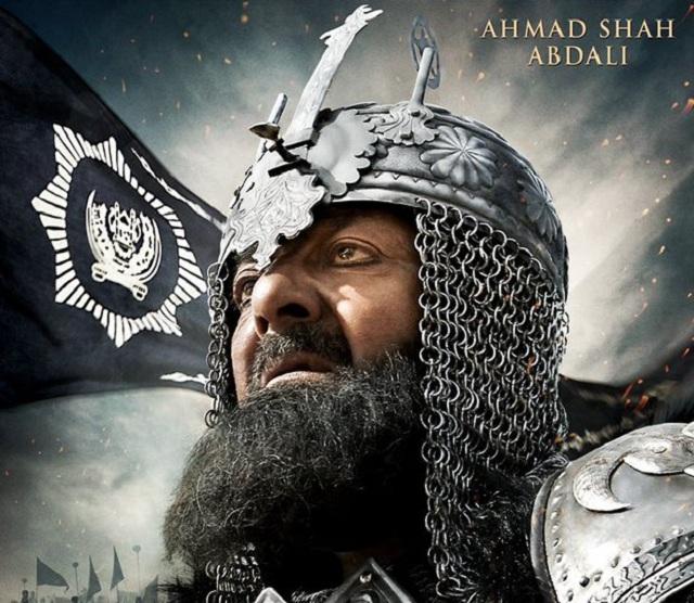 Panipat_trailer_ahmad_shah_abdali.jpg