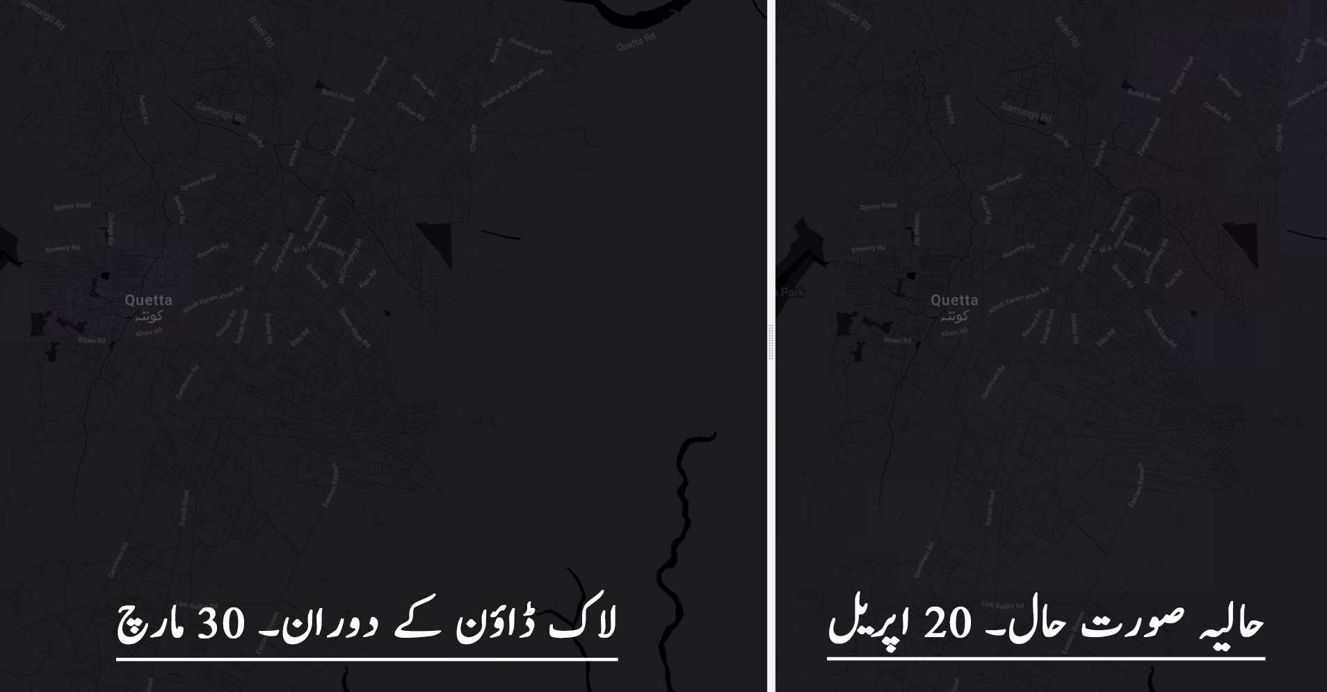 Quetta.jpg