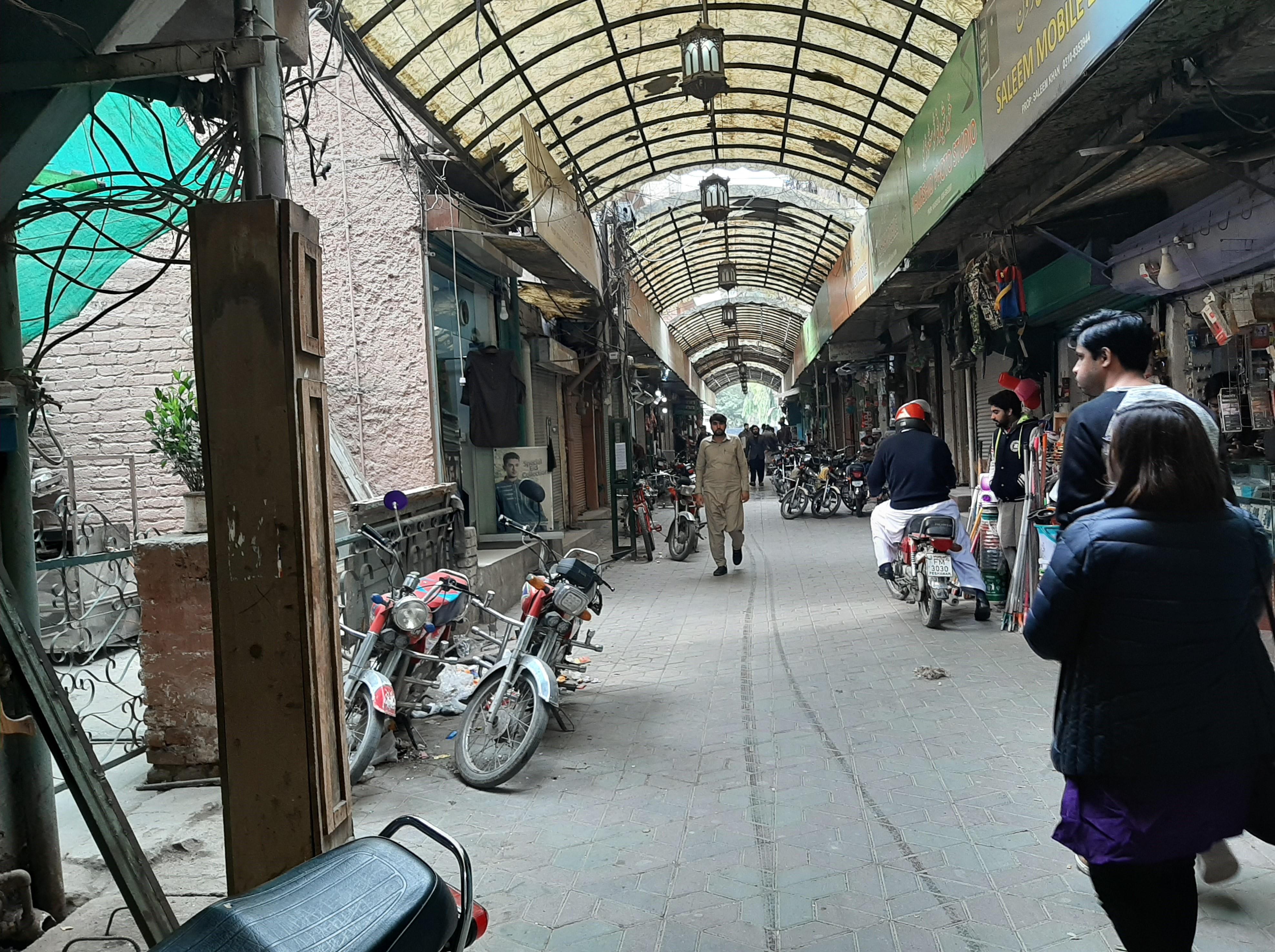 RA Bazar.jpg