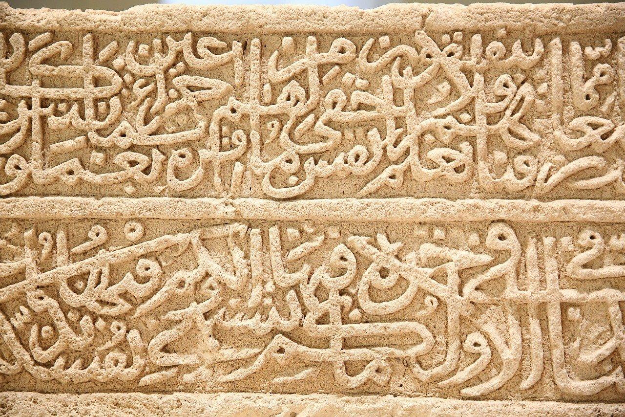 arabic-604104_1280.jpg