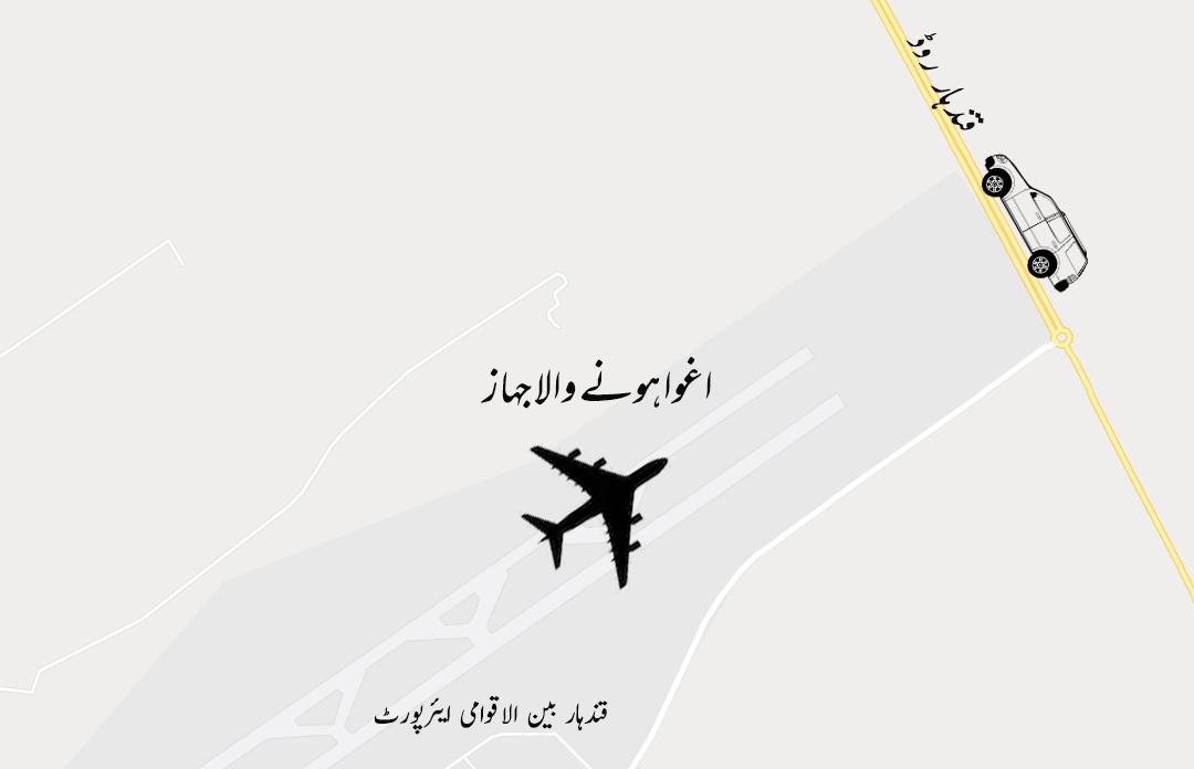 hijaked-plane.jpg