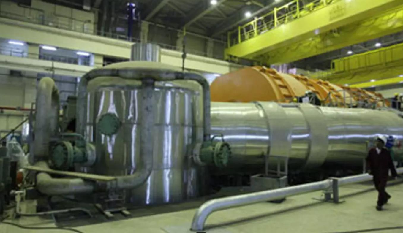 irani-centrifuge.jpg