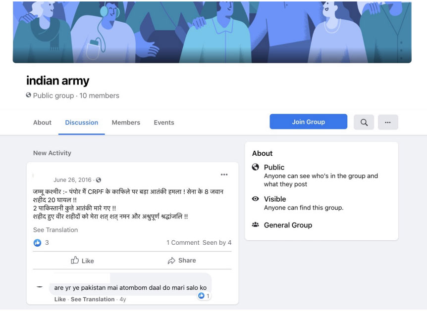 pak-army.jpg