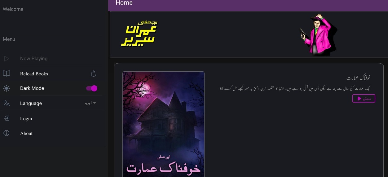 screenshot-purasrar.app-2020.05.18-07-07-10.jpg