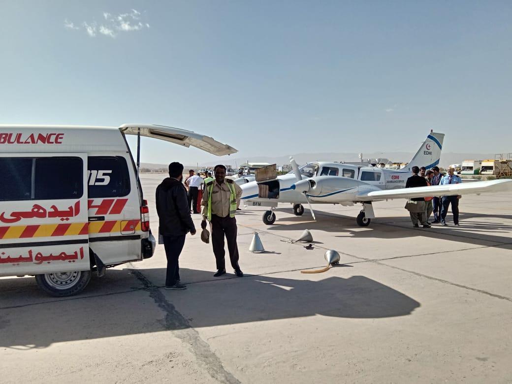thumbnail_edhi air ambulance - photo by Edhi Foundation .jpg