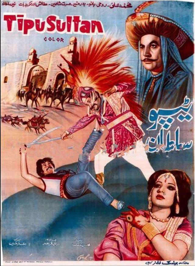 tipu-sultan-movie.jpg